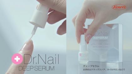 Dr.Nail 03