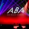 ABA2016.11 (22)