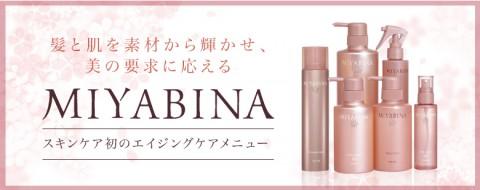bn_miyabina