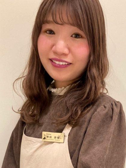澤田 奈穂