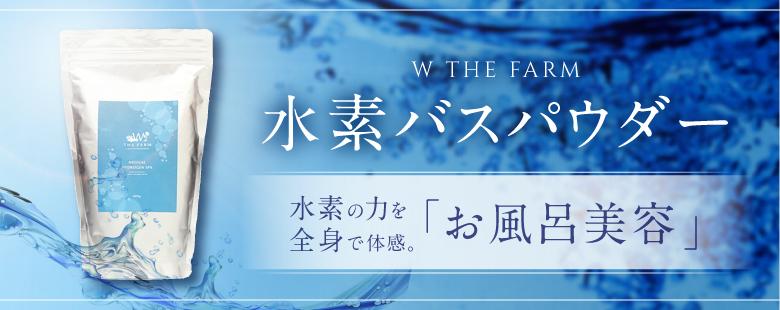bn_bath