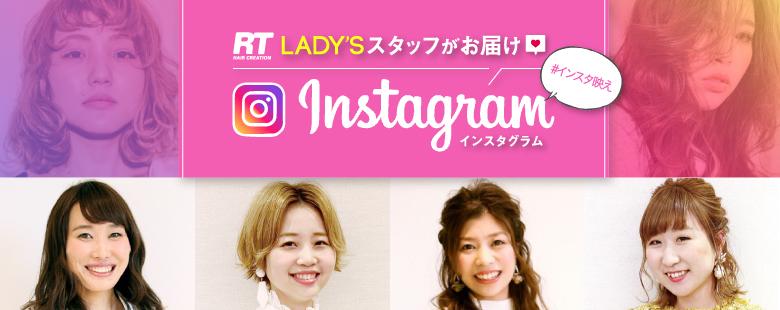 bn_ladys (1)