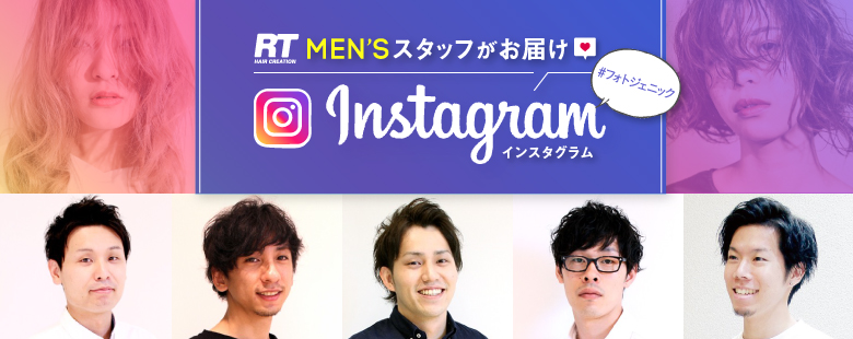 bn_mens (1)