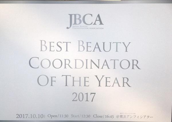 JBCA1
