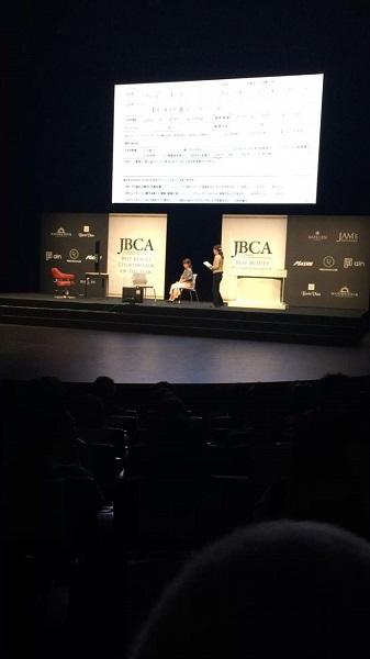 JBCA5