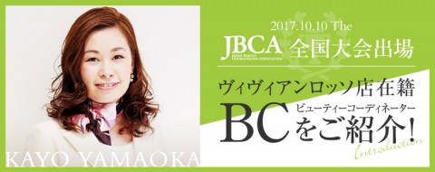 bn_bc