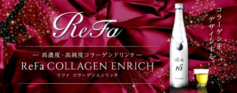 bn_refa_collagen (2)