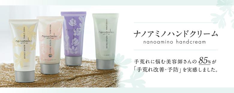 bn_nanoomino