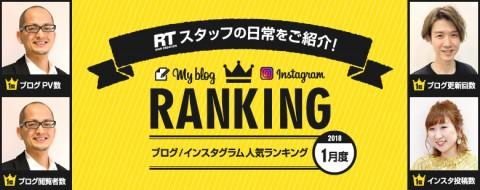 bn_ranking-01 (1)