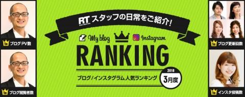 bn_ranking-3