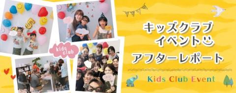 180528_rt_kids_bn