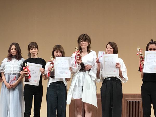 コンテスト入賞