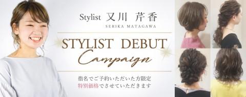 181029_RT_stylistdebut_matagawa_bn