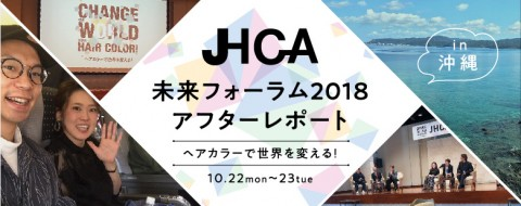 181127_RT_JHCAafter5