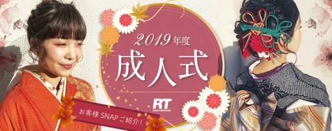 190208_RT_seijinshiki_bn