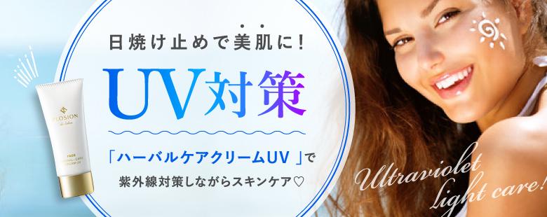 bn_uv