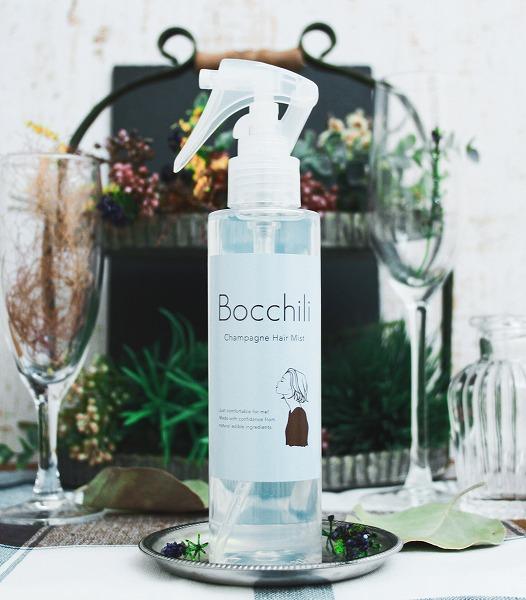Bocchili(ボッチリ)
