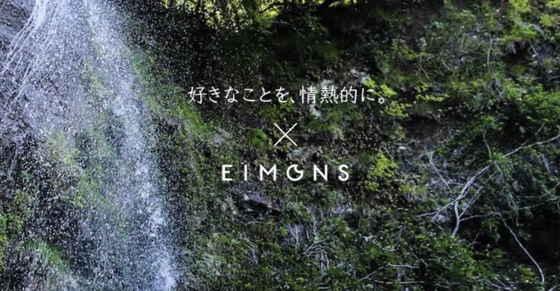 EIMONS