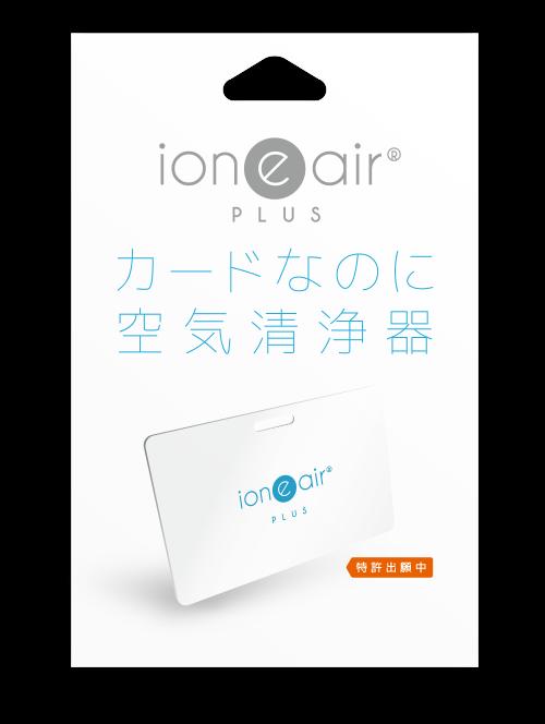 ioneaircard_01